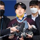 텔레그램,조주빈,제작