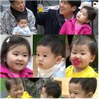 라라자매,아이,아들,아빠,홍록기