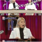 김현정,제이슨,스페이스,게스트