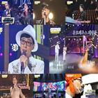 유산슬,무대,콘서트,방구석,버스,이별,정류장,프로젝트,송가인,공연