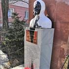 레닌,페인트,흉상,러시아