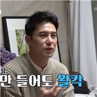 부부,홍현희,장민호,함소원,촬영,김현숙,음식,큰누나,마마,하민