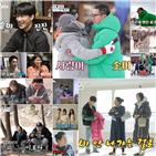 부부,장민호,함소원,큰누나,김현숙,촬영,아내,마마,음식,노지훈