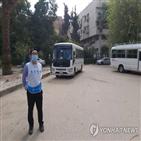 코로나19,투표,교민,대사관,이집트,마스크,한국대사관,버스,관계자,대한