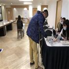 투표,멕시코,투표소,유권자,취소,선거,마스크,행사