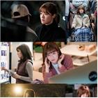 가현,남지현,장면,이후,리셋,리셋터,사건,사고,촬영,캐릭터