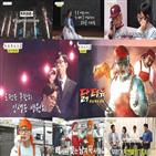 치킨,유재석,부캐,방구석,콘서트,프로젝트,무대,주문,방송,코로나19