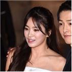 송중기,송혜교,신혼집