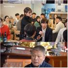 윤규진,이혼,송나희,방송,윤재석,동생