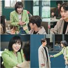 김성규,이하나,모습