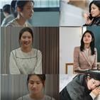 박주현,반의반,김지수,연기력