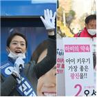 후보,민주당,의원,통합,여론조사,지역,결과,전략공천,서울,지역구