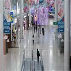 임대료,코로나19,인천공항,계약,면세점,최소보장금,관계자,사업권