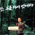 회장,SK,최태원