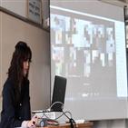 교사,학생,수업,출석,영상,온라인,진행,친구,오전