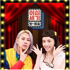 KBS,음악,방송,이십,김희철,김민아