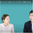 금리,문홍철,생각,한국,채권,부동산,지금,얘기,인하,제로금리