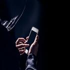 연예인,경찰,해킹,휴대폰