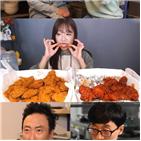 치킨,쯔양,박명수,치킨집,유재석,먹방
