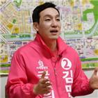분당,후보,주민,공약,사람,역사,지역,위해,김병욱