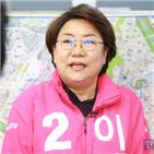 동대문,후보,이혜훈,대한민국,생각,지역,문제,가장