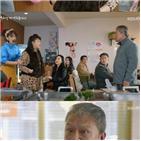 송영달,강초연,꽃가루,김밥집