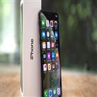 애플,최근,판매,아이폰11,예상,스마트폰,아이폰