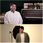 김호중,사람,트로트,가수