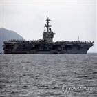 코로나19,승조원,함장,해군,루스벨트