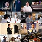 김호중,사람,자랑,공개