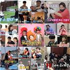 노지훈,정동원,김세진,마마,사람,파티,부부,웃음,진혜지,남승민