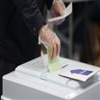 민주당,통합,과반,결과,총선