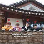 젝스키스,김재덕,은지원,게임,이재진,대결,멤버,시즌