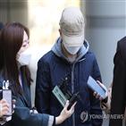 공개,박사방,범죄,강군,경찰,신상,얼굴