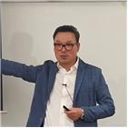 창업,대표,문제,지앤비교육,원종호