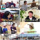 정미경,김정균,이재용,김성혜,부부,진성은,식사,김창숙,사람,패밀리