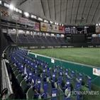 일본,개막,인터리그,코로나19,프로야구
