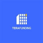테크,테라펀딩,업체,IDC