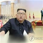 미국,급등,김정은,보도,위원장