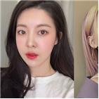 제이미,박지민,활동명,러쉬