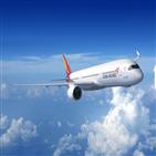 아시아나항공,소식