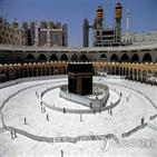 라마단,이슬람권,이슬람,금지,모스크,코로나19,기간,무슬림,발표,올해