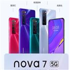 중국,시장,노바7,코로나19,중고,카메라,가격,제품,스마트폰,화웨이