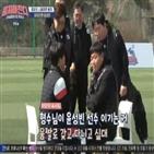 양준혁,윤성빈