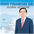 은행,우리은행,해외,글로벌,금융,이후,최초,기업,한일은행,설립