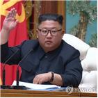 위원장,북한,보도,정부,김정은,매체,현재,노동당,관련,평양