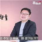 홍춘욱,자산,이코노미스트,달러,환율,코노미
