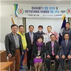 창립,한국마라톤