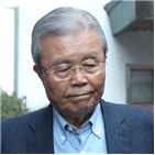 의원,김종인
