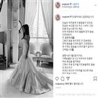김준희,결혼